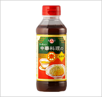 フーチャン 中華料理の素